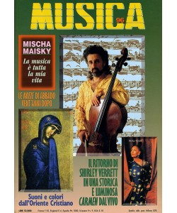 MUSICA n. 096 - Febbraio-Marzo 1996