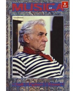 MUSICA n. 037 - Giugno 1985 (PDF)