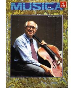 MUSICA n. 039 - Dicembre 1985 (PDF)